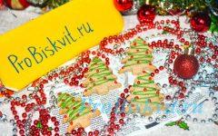 как испечь имбирное печенье на новый год