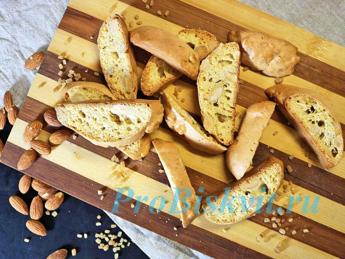 итальянское печенье бискотти