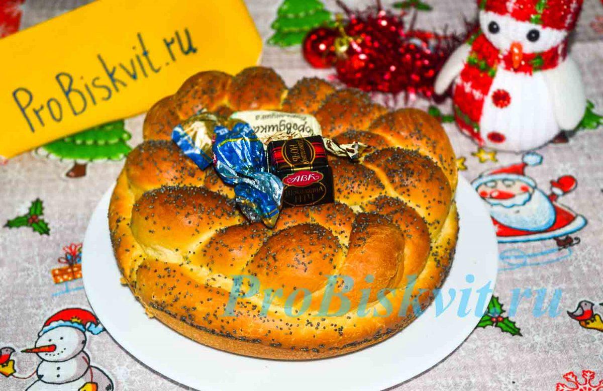 рождественский калач рецепт с фото