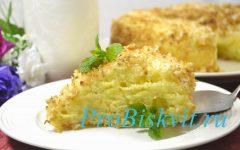 немецкий пирог кухен рецепт